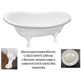 Ванна отдельно стоящая в стиле ретро Atlantis C-3014 white 150х70х70см (ноги белые)